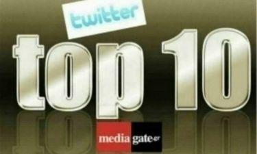 Ποιοι celebrities έχουν τους περισσότερους followers στο Twitter!