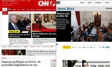 Eκλογές Ιούνιος 2012: Τι γράφουν τα διεθνή ΜΜΕ