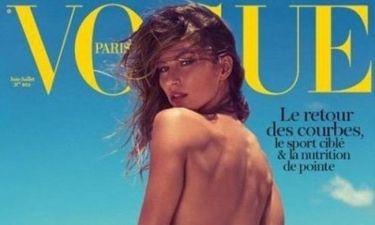 H Gisele «τα πετά» για λογαριασμό της γαλλικής Vogue