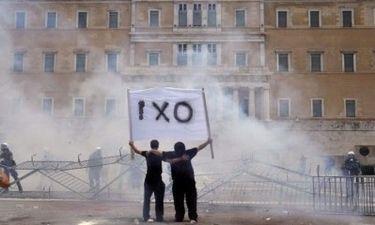 ΕΠΙΣΤΟΛΗ: Έλληνες μια γροθιά ενάντια στο μνημόνιο!