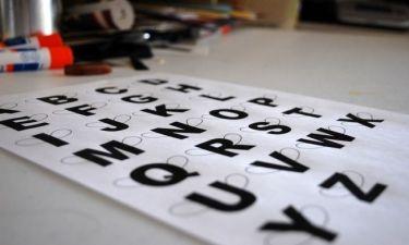 Φτιάξτε ζουζούνια με τα γράμματα της αλφαβήτου