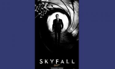 Ένας James Bond από τα παλιά