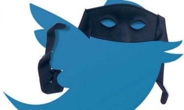 Twitter: Παρακολουθεί τις κινήσεις μας στο διαδίκτυο, όπως το Facebook!