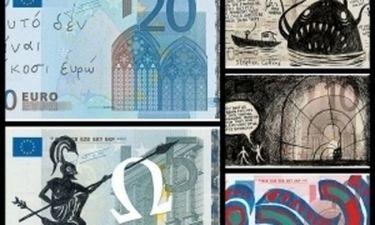 Guardian: Τα νέα χαρτονομίσματα της Ελλάδας! (pics)