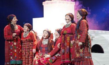 Eurovison 2012: «Έσκισαν» οι γιαγιάδες της Ρωσίας!