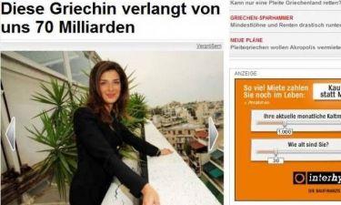 Bild: «Αυτή η Ελληνίδα μας ζητά 70 δισ. ευρώ»