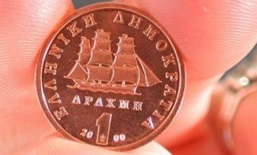 Bloomberg: Μεγάλες επιπτώσεις μιας Greek exit