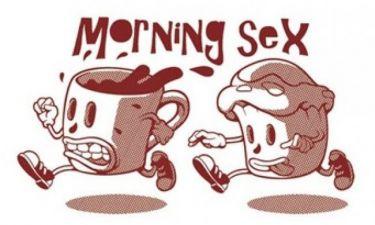 Πρωινό σεξ: Τί πραγματικά σκέφτονται γι' αυτό οι γυναίκες και τί οι άντρες