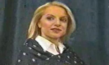 Μαρία Μπεκατώρου: Όταν διαφήμιζε αξεσουάρ του ΛΑ.Ο.Σ