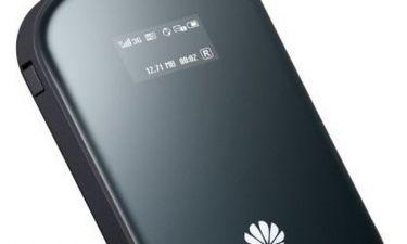 Mobile internet που τρέχει με 42Mbps από τη WIND!