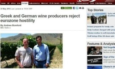 Οι Έλληνες και Γερμανοί παραγωγοί δεν είναι εχθροί αναφέρει το BBC