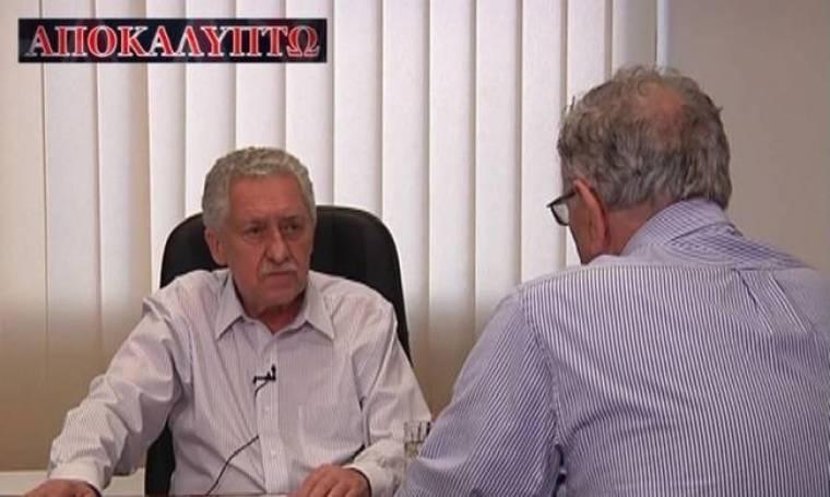 Φ.Κουβέλης: Δεν θα με ενοχλούσε το όνομα Βόρεια Μακεδονία