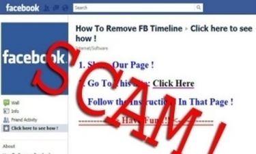 ΠΡΟΣΟΧΗ: Νέες απάτες στο Facebook που υπόσχονται να αφαιρέσουν το Timeline!