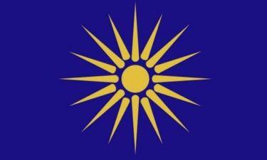 Αμερικάνικη προπαγάνδα για την ελληνικότητα της Μακεδονίας!