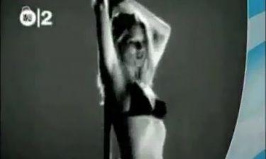 Διάσημες που αναστάτωσαν με pole dancing