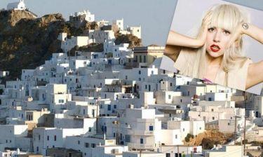 Η Lady Gaga έρχεται στη Σέριφο