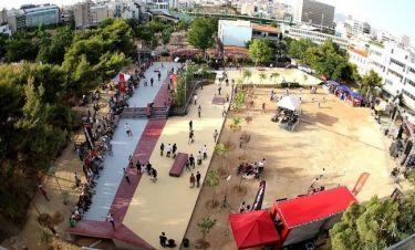 Το πρώτο δημόσιο πολυμορφικό πάρκο