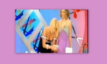 Μαρία Ηλιάκη: Αυτή είναι η πιο sexy στιγμή της στην TV…Σκύβει και μας τα δείχνει! (Nassos blog)