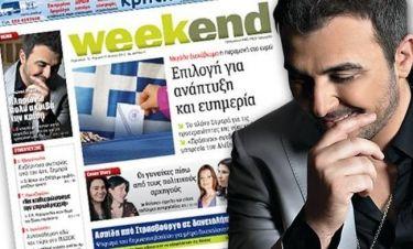 Αντώνης Ρέμος: «Πλήρωσα ακριβά την κρίση»