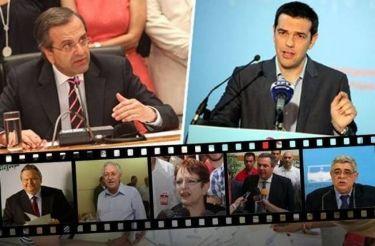 Το Newsbomb.gr έδωσε το στίγμα των αποτελεσμάτων