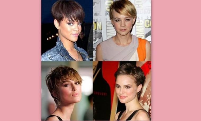 Το κοντό τους! Οι σταρ που τόλμησαν το pixie haircut