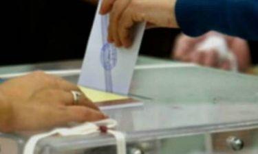 Αποτελέσματα εκλογών 2012: Το κόμμα που έλαβε μόνο μία ψήφο!
