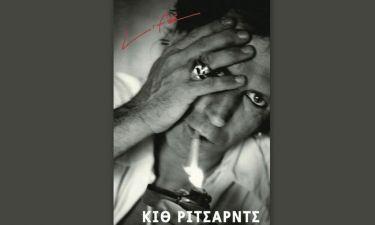 Η αυτοβιογραφία του Κιθ Ρίτσαρντς στα ελληνικά