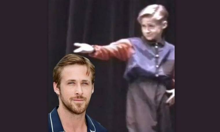 Ryan Gosling: δείτε τον εννιάχρονο star να χορεύει και να τραγουδάει σε ριάλιτι