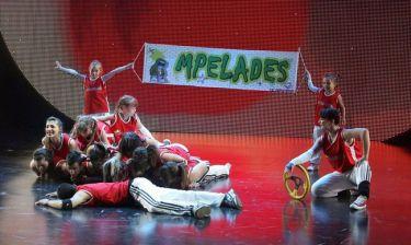 «Μπελάδες» στο Ελλάδα έχεις ταλέντο