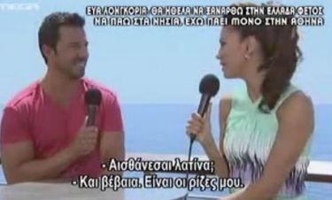 Eva Longoria: «Θα έρθω στα ελληνικά νησιά»!