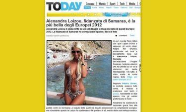 Αλεξάνδρα Λοΐζου: Την χρέωσαν στον Σαμαρά και την χαρακτήρισαν Βασίλισσα του Euro!!!! (Nassos blog)