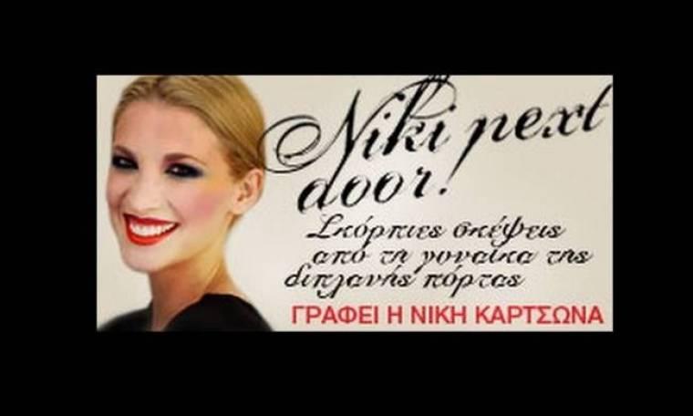 Η ζωή μας ανήκει... (Γράφει αποκλειστικά η Νίκη Κάρτσωνα στο Queen.gr)
