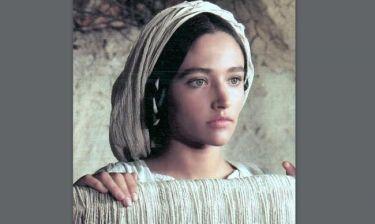 Πώς είναι σήμερα η ηθοποιός που υποδύθηκε την Παναγία στο «Ο Ιησούς από την Ναζαρέτ»;