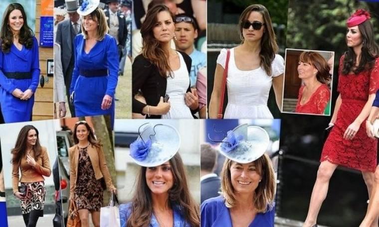 Απίστευτο:Η πριγκίπισσα Kate φοράει τα ρούχα της μαμάς και της αδελφής της (φωτό)