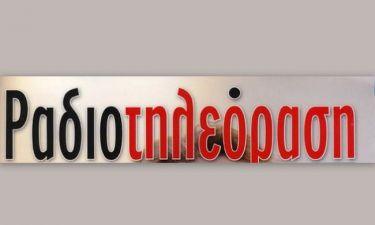 Ραδιοτηλεόραση: Θα «ρίξουν στην πυρά» τα χιλιάδες cd του περιοδικού;