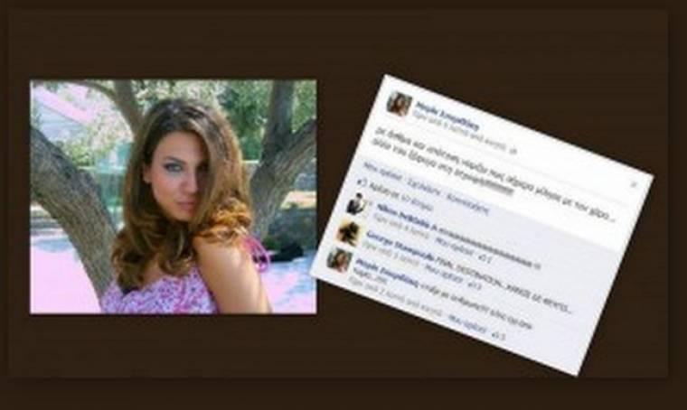 Μαρία Σπυριδάκη: Η παρουσιάστρια που λιποθύμησε από τον Καύσωνα και μεταφέρθηκε στο Νοσοκομείο! (Nassos blog)