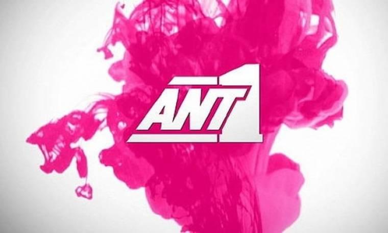 Επίσημη ανακοίνωση του Ant1 για το νυχτερινό δελτίο ειδήσεων!