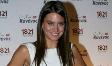 Λάουρα Μακροπούλου-Λαλαούνη: Παντρεύεται η Julia Roberts της Ελλάδος!!!!!! (Nassos blog)