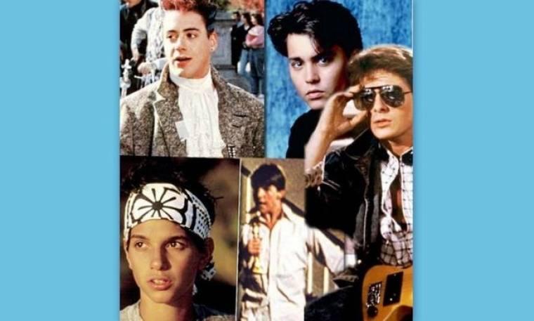 Πού βρίσκονται σήμερα τα hot boys των '80s;
