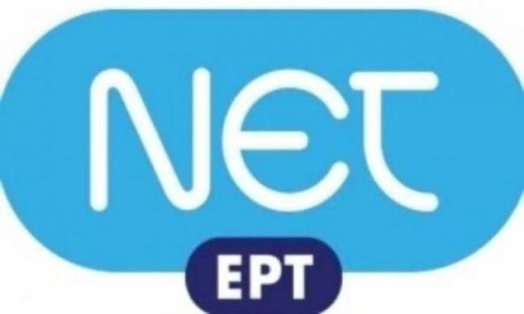 ΝΕΤ: Νωρίτερα θα ξεκινήσουν οι ενημερωτικές εκπομπές