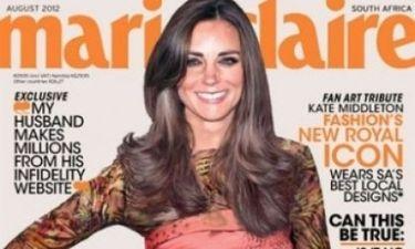 Kate Middleton: To ψεύτικο εξώφυλλο