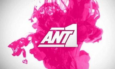 Ant1: Τα νέα προγράμματα που πήραν το πράσινο φως