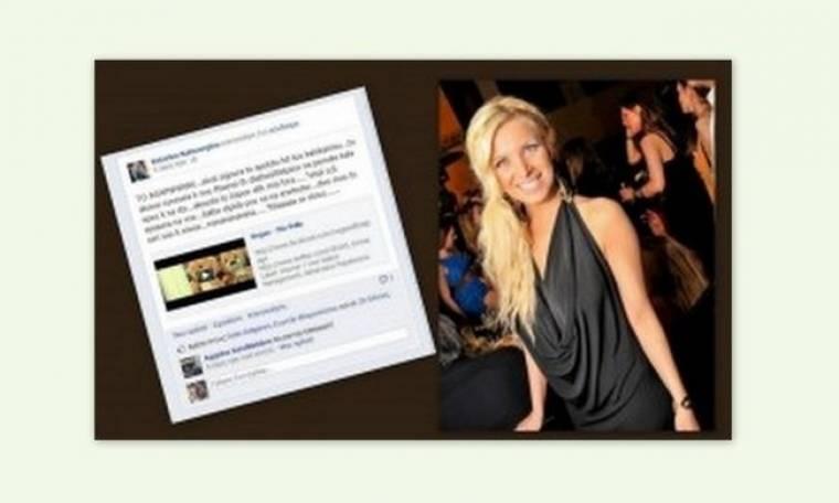 Η καψούρα της Καινούργιου για τον Σαμαρά και οι αφιερώσεις στο Facebook!!! (Nassos blog)
