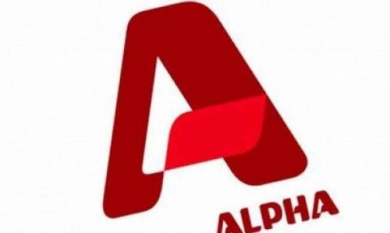 Alpha: Πότε θα κάνουν πρεμιέρα οι καθημερινές εκπομπές;