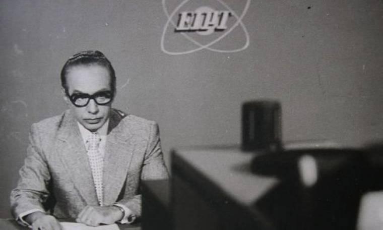 Έφυγε από τη ζωή ένας από τους πρωτεργάτες της ελληνικής τηλεόρασης