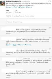 Τα tweets της Παπαχρήστου που προκαλούν νέες αντδράσεις!
