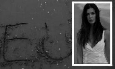 Νέο πολιτικό βίντεο «Ωδή στη χαμένη χαρά» από την Κατερίνα Μουτσάτσου για την Ελλάδα!