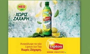 Νέα σειρά Lipton Ice Tea: ίδια γεύση, ίδια δροσιά, χωρίς ζάχαρη
