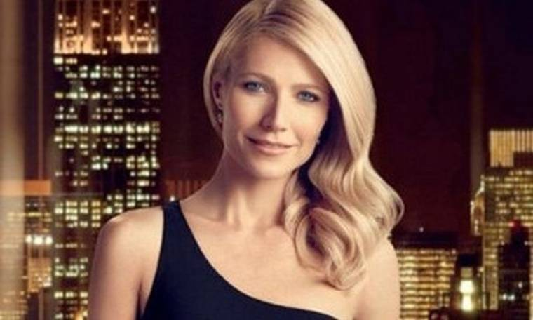 Η Gwyneth Paltrow στην καμπάνια για το νέο άρωμα Hugo Boss