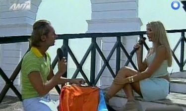 Κωστέτσος-Παππά: Όταν έκαναν τηλεοπτικές βόλτες στις... «Καυτές Παραλίες»!
